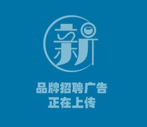 唐山伟捷建筑工程有限公司在京唐港人才网(京唐港人才网)的宣传图片